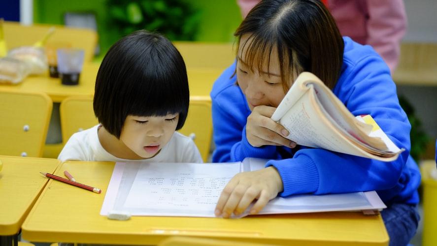 Pendidik yang Mengajar dan Mendidik